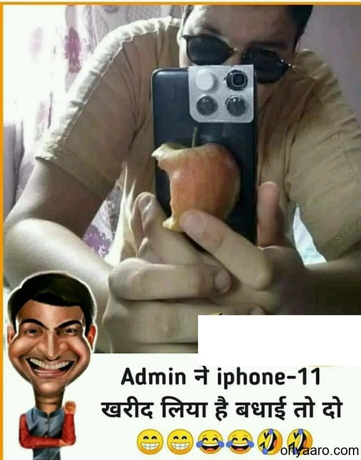 Iphone Funny Jokes