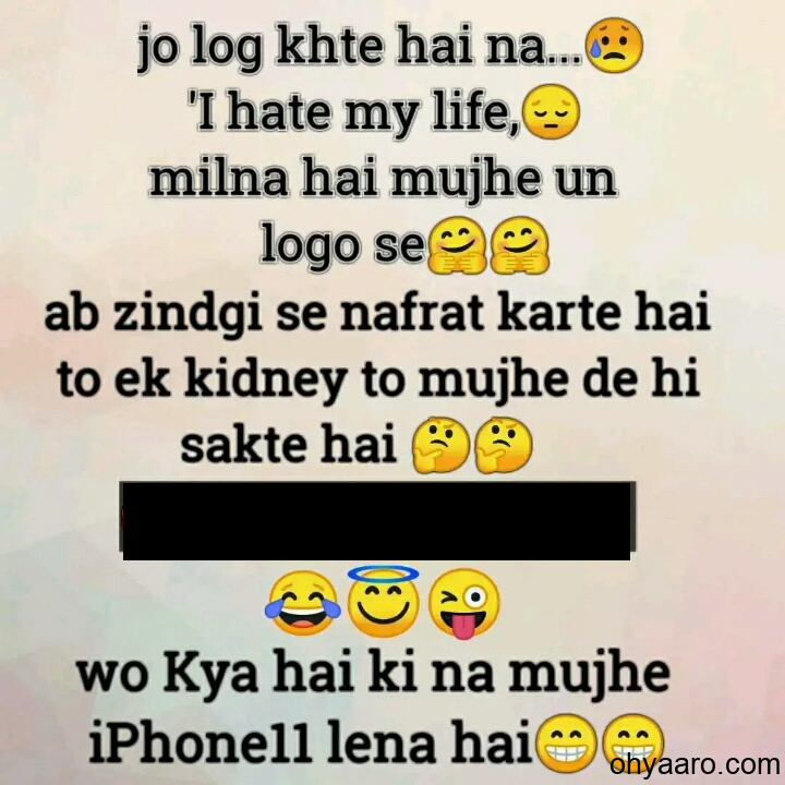 Iphone Funny Memes