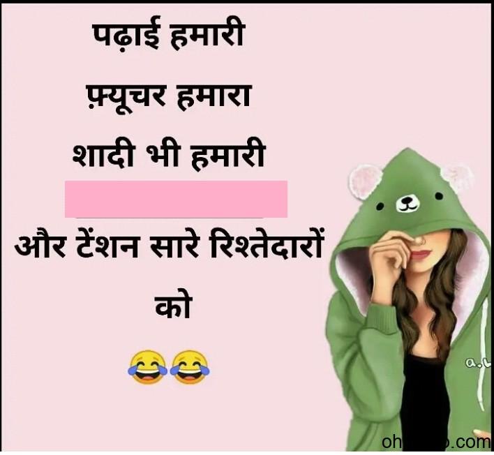 Funny Girls Attitude