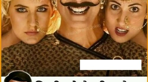 Housefull 4 Movie Funny Photo