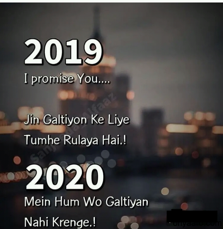 New Year Love Quotes In Hindi Oh Yaaro