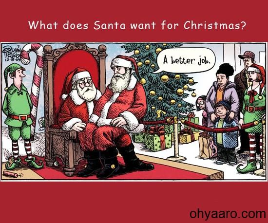 Funny Pic Santa Claus