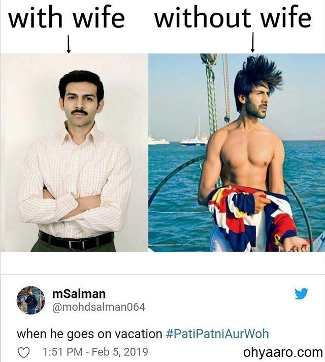Kartik Aaryan Funny Memes