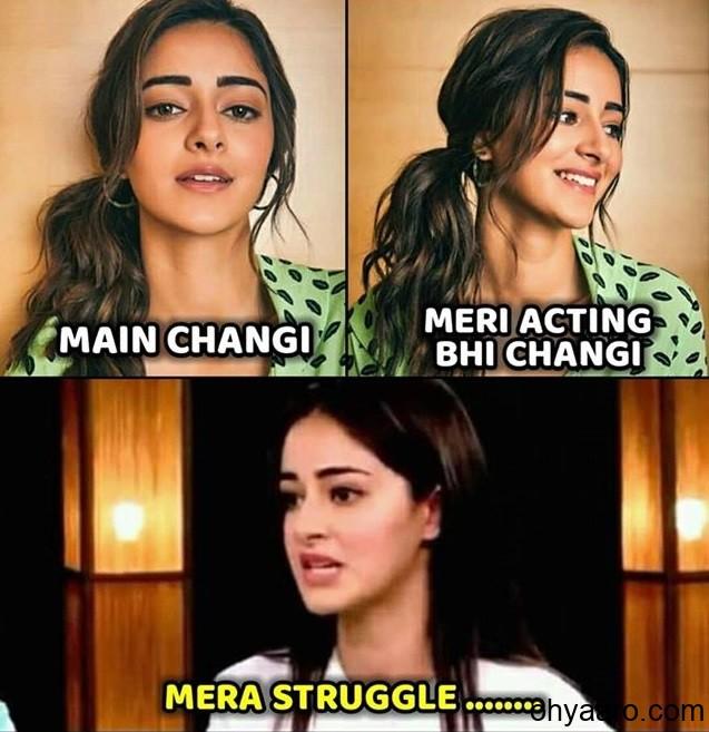 Ananya Pandey Funny Pic - Ananya Pandey Struggle Memes