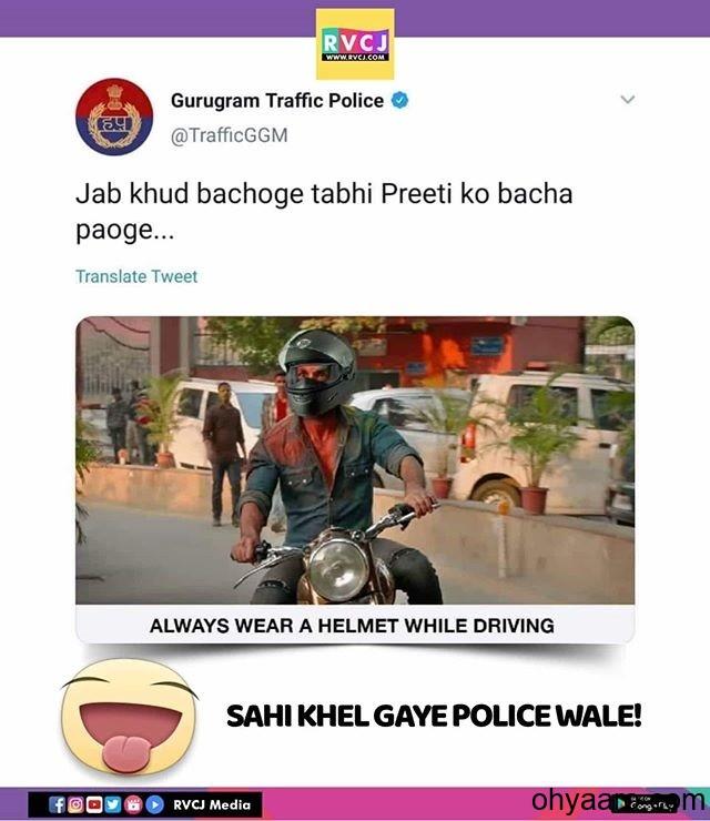 Shahid Kapoor Funny Pic