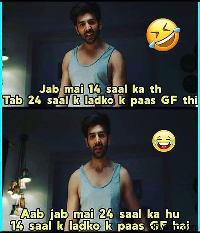 Kartik Aaryan Funny Pic - Kartik Aaryan Funny Memes