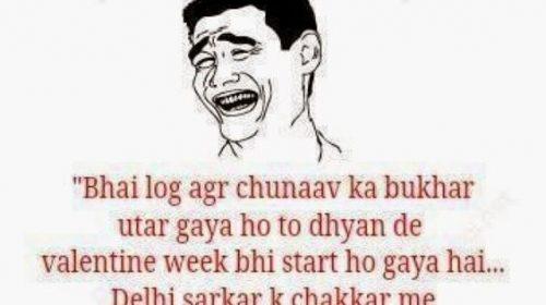 Whatsapp Jokes