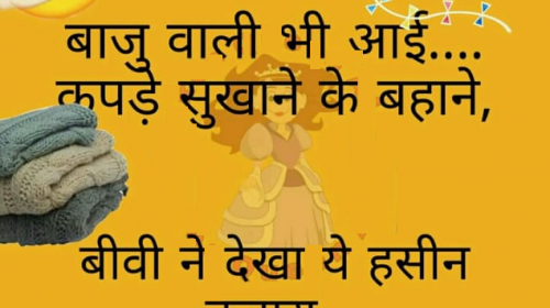 Makar Sankranti Jokes