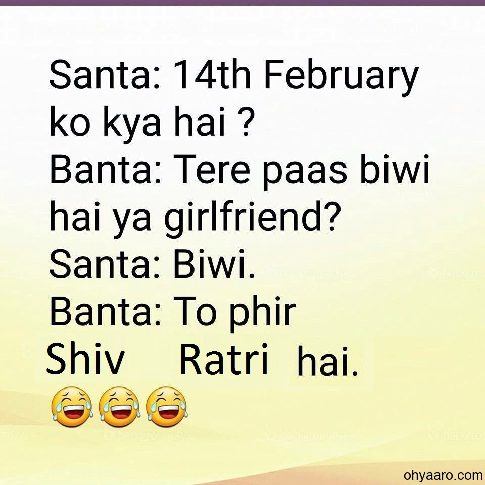 Valentine Day Jokes Hindi