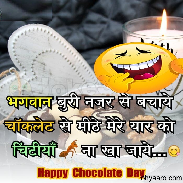 Chocolate Day Jokes