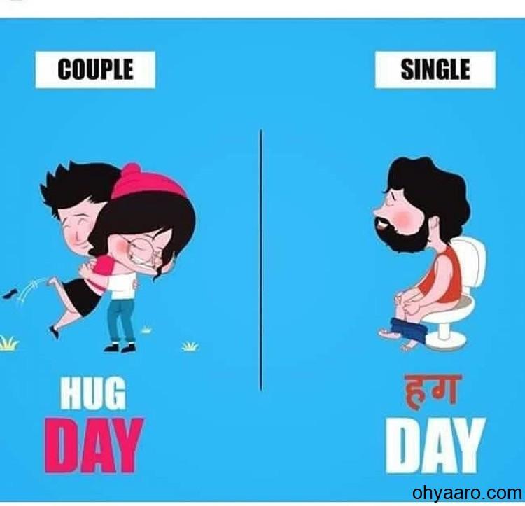 Hug Day Joke