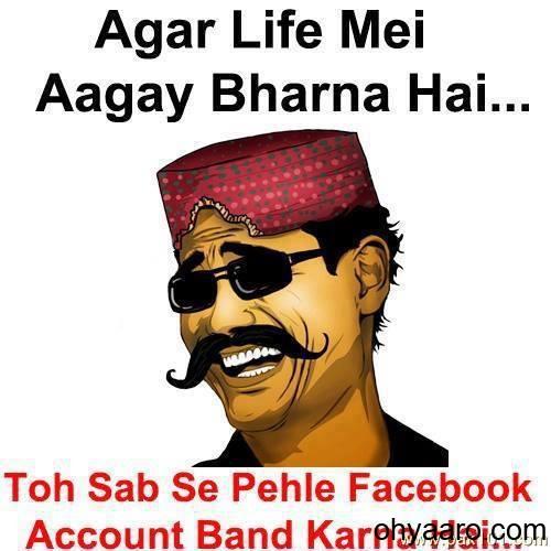 Facebook Funny Photos