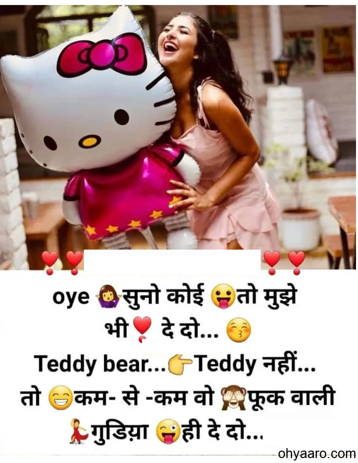 Teddy Bear Jokes