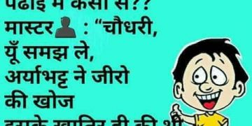 Funny Haryanvi Jokes