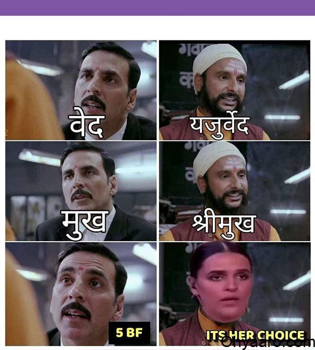 Neha Dhupia Funny Memes