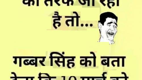 Holi Festival Jokes
