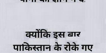 Holi Festival Joke