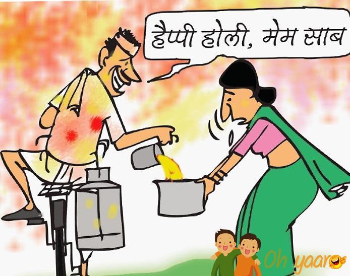 Funny Jokes Holi