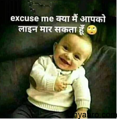 Cute Baby Quote