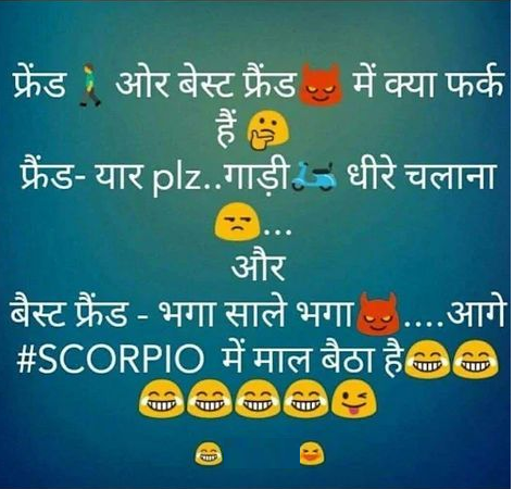 Best Friend Funny Status in Hindi