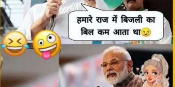 Rahul Gandhi VS Modi jokes