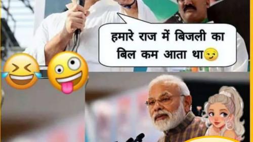 Rahul Gandhi VS Modi jokes