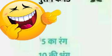 Holi Funny Memes