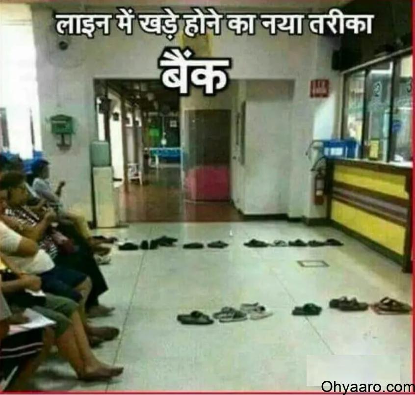 Joke for Whatsapp