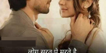 Romantic Whatsapp Status