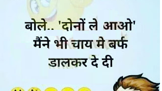 Whatsapp Funny Status