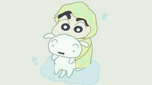 Shinchan Images with Love Quotes