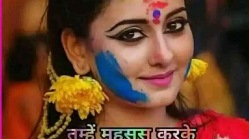 Holi Festival Love Quotes