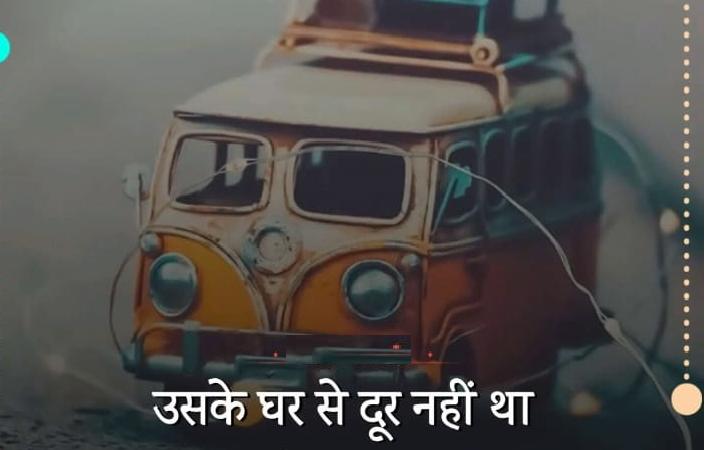 Love Shayari in Hindi for WhatsApp Status