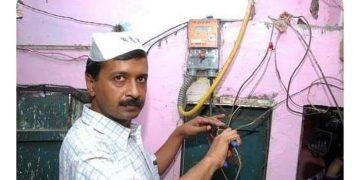 Arvind Kejriwal Funny Pic