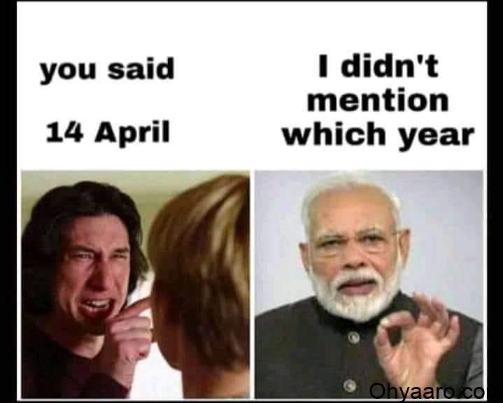 Lockdown Funny Picture - Narender Modi Funny Photo
