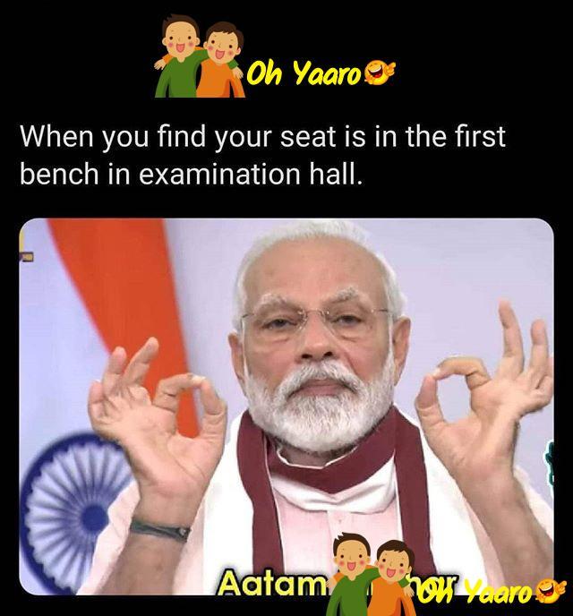 Atma Nirbhar Memes