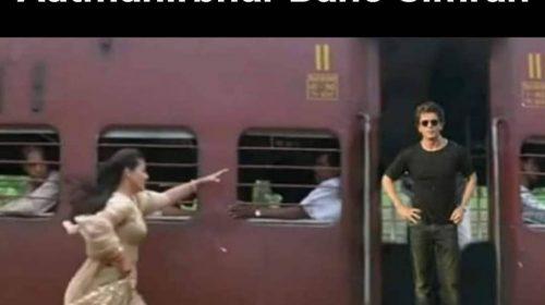 Bollywood Funny Memes