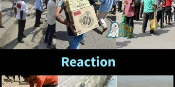 Indian People Funny Photo - Funny Indian Pictures
