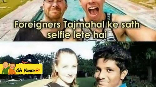 Indian Funny Images Download