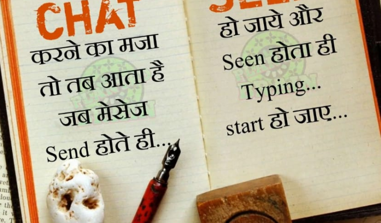 Whatsapp Quotes For About
