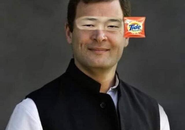 Rahul Gandhi Funny Images