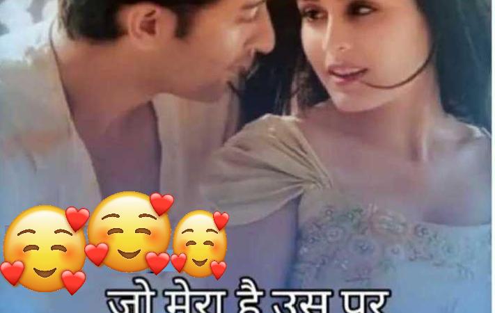 Download Love Shayari Image