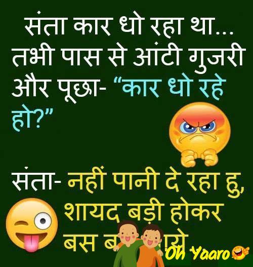 Funny Jokes In English For Friends Very Funny Jokes Funny Jokes