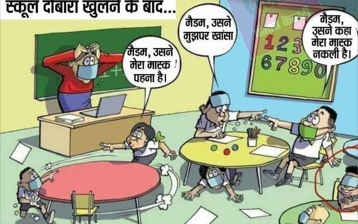 School Jokes – Funny School Jokes