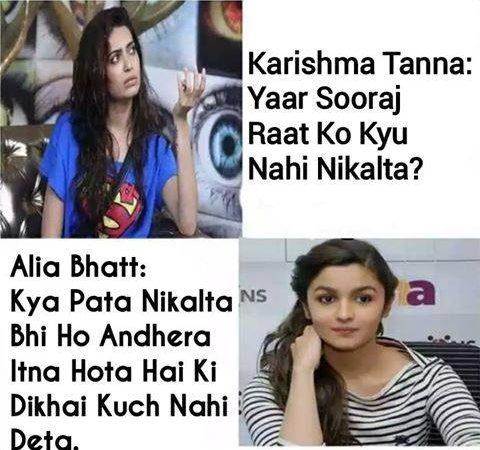Best Alia Bhatt Memes – Alia Bhatt Funny Photo