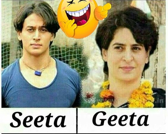 Best Indian Politics Funny Images – Priyanka Gandhi Funny Photo