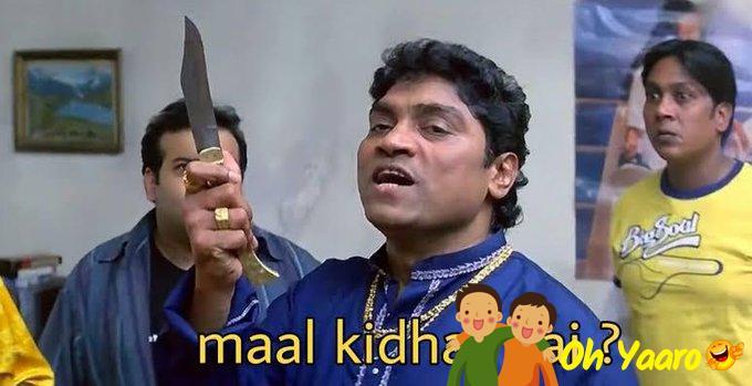 The Hilarious Memes To Celebrate Raksha Bandhan – Raksha Bandhan Memes