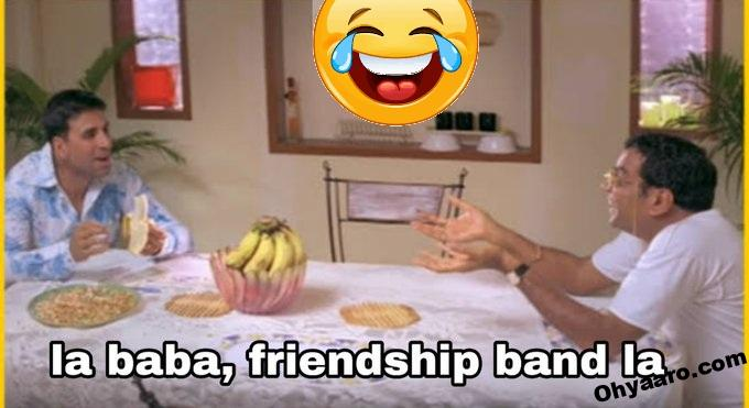 Happy Friendship Day Jokes 2020 – Latest Friendship Day Funny Jokes