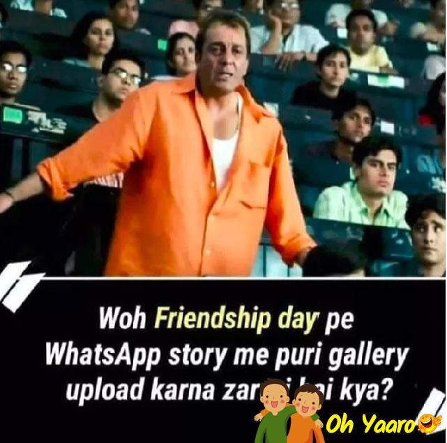 friendship-day-funny