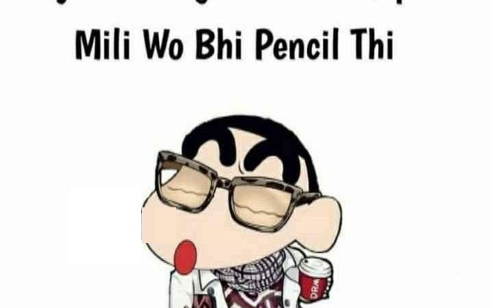 Shinchan Jokes Images – Shinchan Hindi Jokes